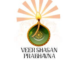 #17 cho Logo for Jain Organisation bởi afaan1996