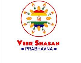 #30 cho Logo for Jain Organisation bởi meddysigns