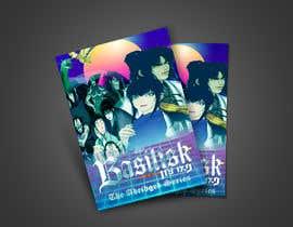 #18 for Rocky's Basilisk movie poster by sazib72942