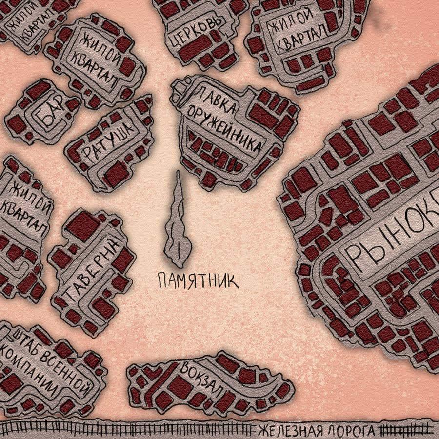 Kilpailutyö #                                        6                                      kilpailussa                                         Нужно нарисовать карту района города для DnD игры.