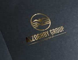 #28 for I need a LOGO desgin ! desgin my logo by anwera