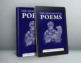 Nro 113 kilpailuun sophronios book cover käyttäjältä FGshamim