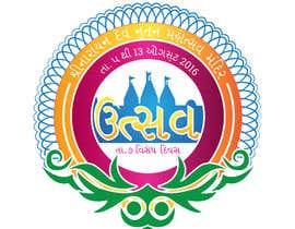 #9 for Temple Opening Ceremony Logo af dexter000