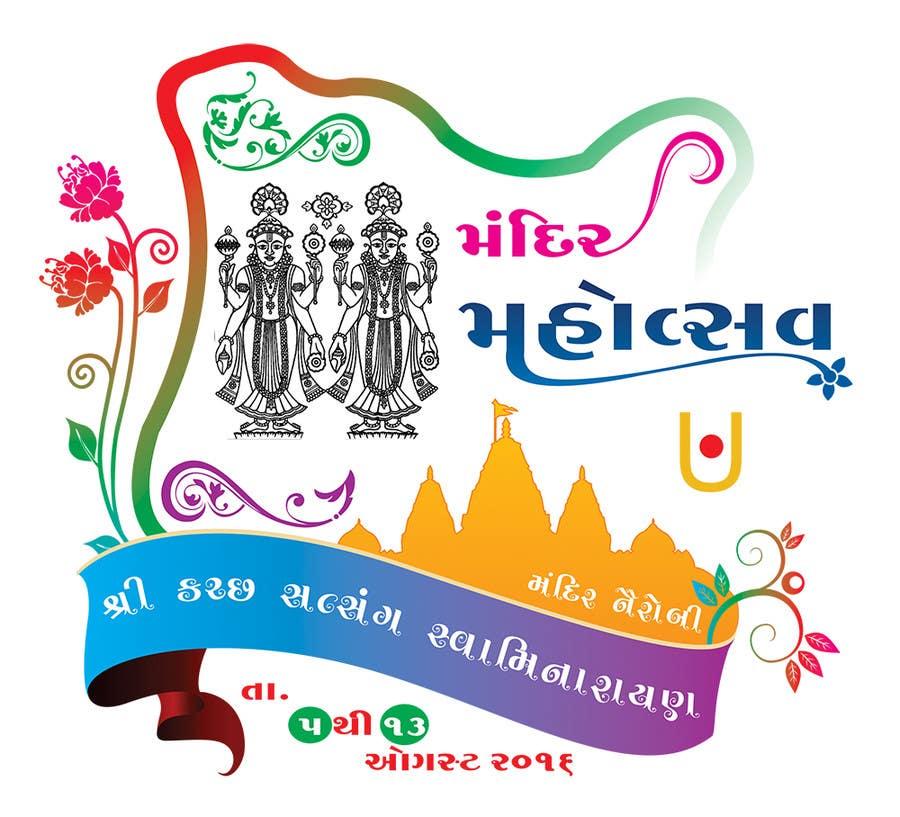 Konkurrenceindlæg #14 for Temple Opening Ceremony Logo