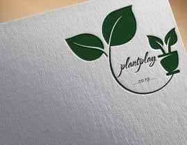 #247 for Plants Logo - 09/06/2021 04:12 EDT af roksanaakter1
