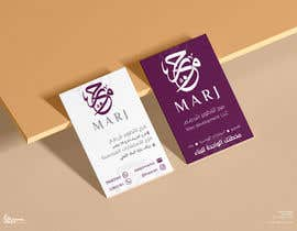 #147 untuk Business card Redesign  ( 1 Day only ) oleh masrufulbd