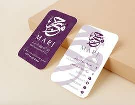 #146 untuk Business card Redesign  ( 1 Day only ) oleh gigdominus