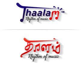 #771 for Radio logo af malathimala185