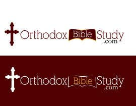 #214 για Logo Design for OrthodoxBibleStudy.com από Creativeartbd