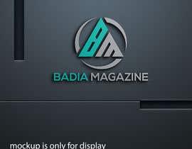 Nro 277 kilpailuun Criar uma Logo Marca para um Ecommerce de Magazine käyttäjältä torkyit