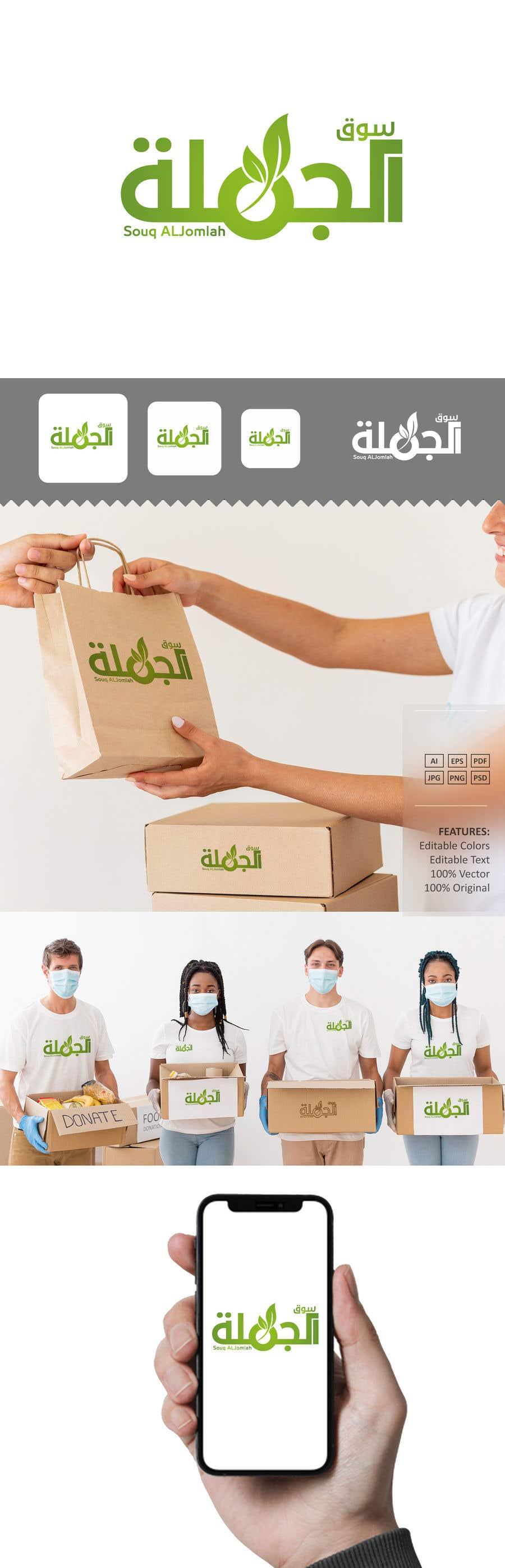 Konkurrenceindlæg #                                        124                                      for                                         Logo design for a wholesale website, it should be simple