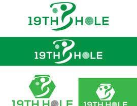#185 cho make me a logo bởi SHOJIB3868
