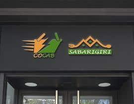 #33 for Need 2 Logos: URGENT by mdhabibur360