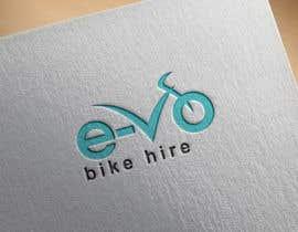 #286 для Make our logo better от BinaDebnath