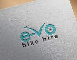 #297 для Make our logo better от BinaDebnath