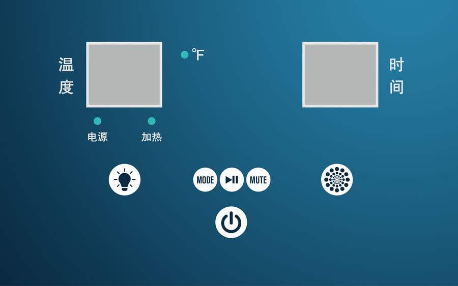 Konkurrenceindlæg #                                        35                                      for                                         Redesign a control panel