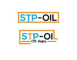 #154 for LOGO for Oil Company by armorshed