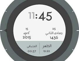 nº 2 pour I need an Islamic watchface design for Android Wear par Urtin