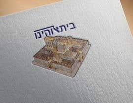 #1176 untuk Logo design oleh Murshed901