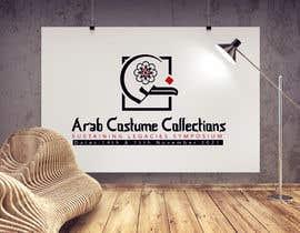 #50 para Logo Design Competition de eleyashassanemon