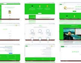 #12 for Internet site of 2 or 3 pages by abdulrazakZakieh