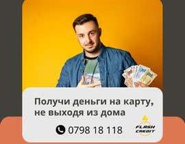 #13 for Создать 5 рекламных креативов для фб/инста by designmount