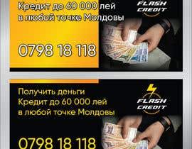 #6 for Создать 5 рекламных креативов для фб/инста by mashiur3691