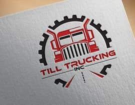 #112 для design me a company logo - 26/07/2021 19:51 EDT от hasanmahmudit420