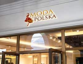 Nro 432 kilpailuun Logo for Fashion Clothing Boutique käyttäjältä mirdesign99