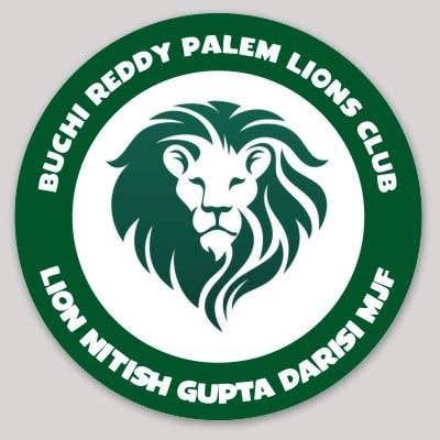 Penyertaan Peraduan #                                        44                                      untuk                                         Logo need for Lions club for local team