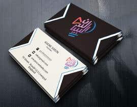 creativedesining tarafından Business Stationery Design için no 70
