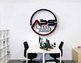 Nro 338 kilpailuun Rebrand our Logo käyttäjältä parvez1215