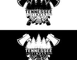 #311 for Build me a logo - 30/07/2021 11:19 EDT af mrwork003