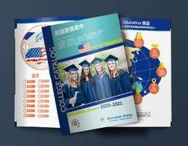 Nro 17 kilpailuun Create an Updated Design for our High School Catalog for China käyttäjältä jbktouch