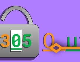 #184 for 305 LockOut - Logo Design af DwijBavisi