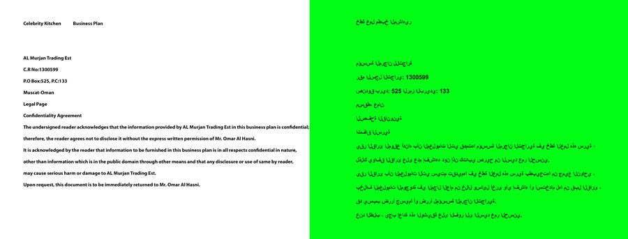 Proposition n°                                        31                                      du concours                                         translation - 02/08/2021 05:53 EDT
