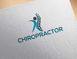 #270 for Chiropractor Logo af khadijakhatun12a