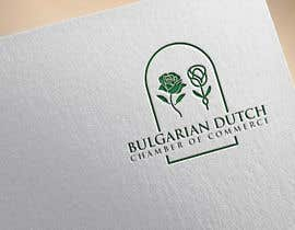 #110 for New company logo incorporating Dutch and Bulgarian symbols af EagleDesiznss