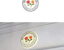 #74 for New company logo incorporating Dutch and Bulgarian symbols af arifjiashan