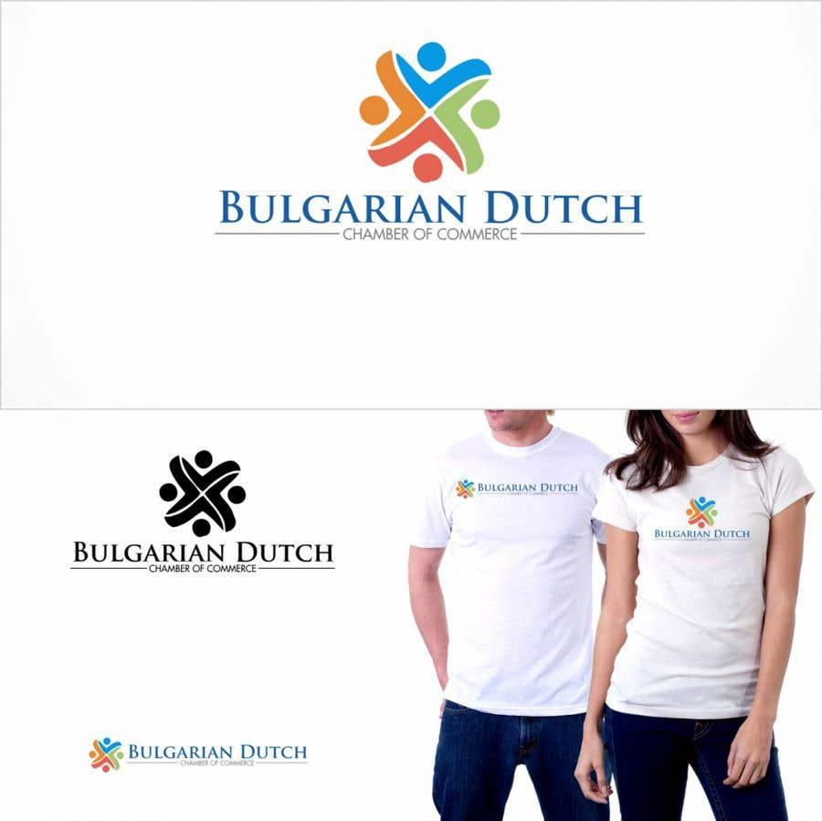 Konkurrenceindlæg #                                        50                                      for                                         New company logo incorporating Dutch and Bulgarian symbols