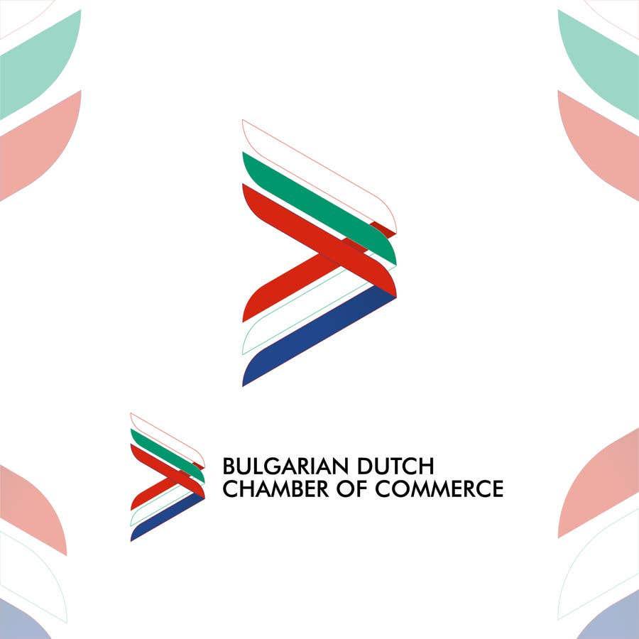 Konkurrenceindlæg #                                        75                                      for                                         New company logo incorporating Dutch and Bulgarian symbols