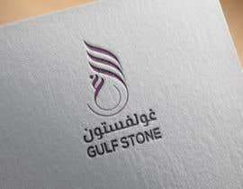 Nro 508 kilpailuun Calligraphy Logo Design - Gulf Stone käyttäjältä kit4t