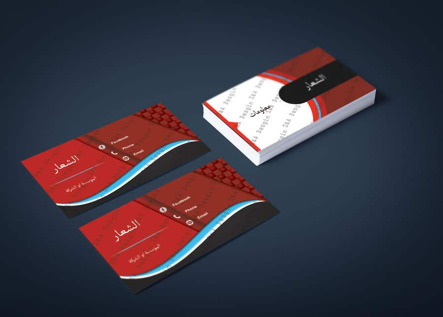 Конкурсная заявка №                                        7                                      для                                         Business/Hiring Card Design