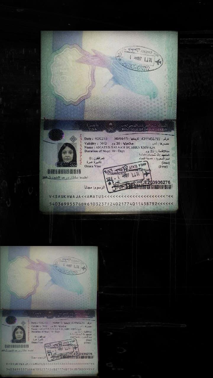 Inscrição nº 8 do Concurso para Alter some Images to look as if scanned