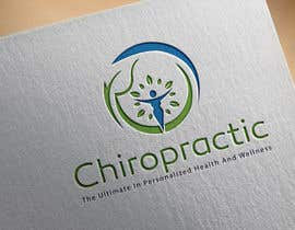 #36 for Chiropractic Business Logo af fadishahz