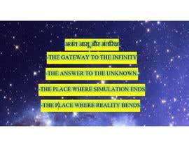 Nro 33 kilpailuun Give me ideas for a space themed game names, taglines, quotes. käyttäjältä rajawasthi891
