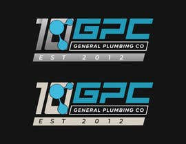 #160 для Brand/ Logo update for 10 year anniversary от pts2407
