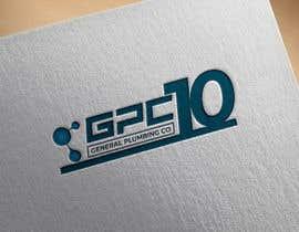 #6 для Brand/ Logo update for 10 year anniversary от ahmed1sarwar