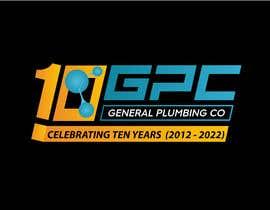 #187 для Brand/ Logo update for 10 year anniversary от alicreationsbd