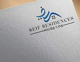 #198 untuk Logo For Chain of apartments oleh ni3019636